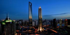 Շանհայի Համաշխարային Ֆինանսական Կենտրոն