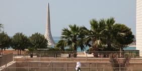 KAUST, Thuwal, Saudi Arabia