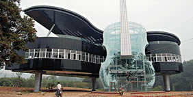Piano Violin House, Huainan, China