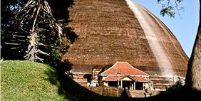 Ջետավանարամայա, Անուրադhապուրա, Շրի Լանկա
