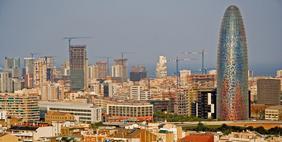 Башня Агбар, Барселона, Испания