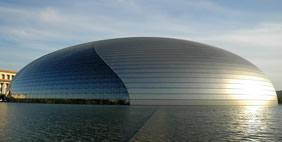 Floating Egg, Beijing, China