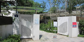 The Toilet House, Suwon, South Korea