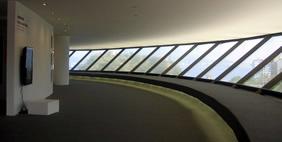 Museum of Contemporary Art, Niteroi, Brazil