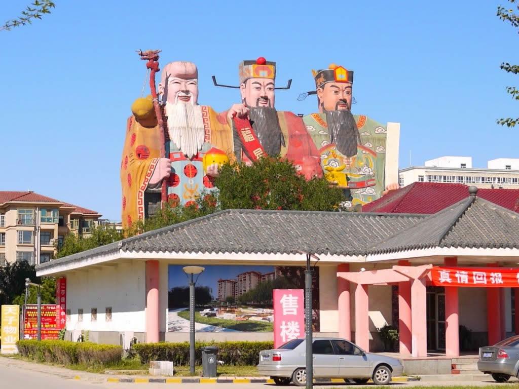 Tianzi Hotel, Langfang, China | Photo Gallery | Funny ... Funny Hotel