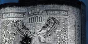 Բիզնես-Կենտրոն 1000,  Կաունաս, Լիտվա
