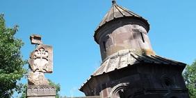 Մակարավանք, Տավուշի Մարզ,  Հայաստան