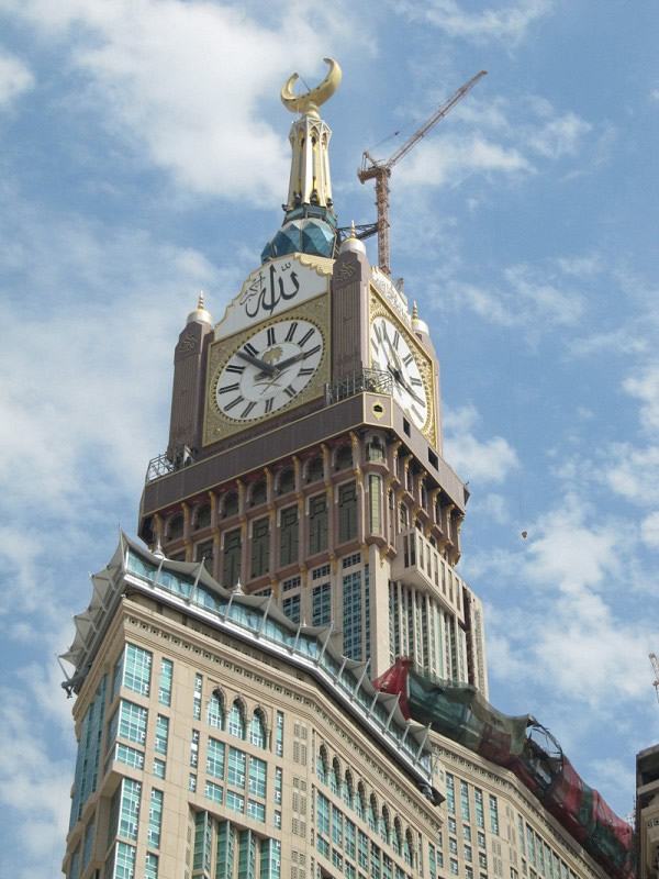 Mecca Clock Royal Tower Hotel Mecca Saudi Arabia Photo