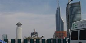 Шимао Интернешнл Плаза, Шанхай, Китай