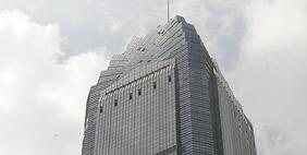 Վենչժոու Առևտրի Կենտրոն, Վենչժոու, Չինաստան