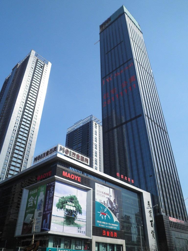 moi center tower a shenyang china photo gallery