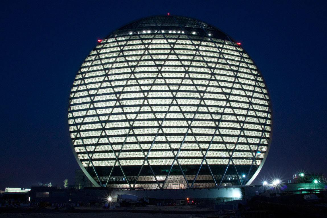 Aldar Headquarters Building Abu Dhabi Uae Photo