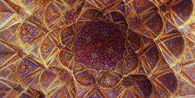 Չեհել Սոթուն Պալատ, Սպահան, Իրան