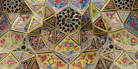 Նասիր ալ Մուլք Մզկիթ, Շիրազ, Իրան