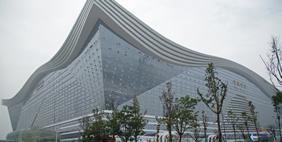 New Century Global Center, Chengdu, China
