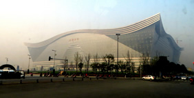 New Century Global Center, Chengdu, China