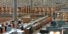 Գրադարան Ալեքսանդրինա, Ալեքսանդրիա, Եգիպտոս