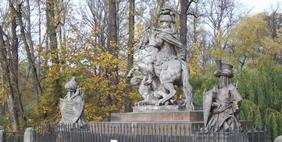 Լազենկովսկի Պալատ, Վարշավա, Լեհաստան