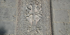 Կարբիի Եկեղեցի, Հայաստան