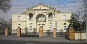 Residence of the President of Armenia, Yerevan