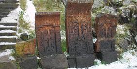 Սևանավանք, Հայաստան