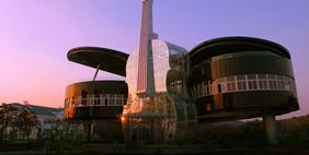 Տուն Դաշնամուր և Ջութակ, Հուայնան, Չինաստան