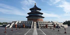 Երկնքի Տաճար, Պեկին, Չինաստան