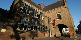 Prison Gate Museum, The Hague, Netherlands