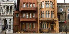 Ամենափոքրիկ Տունը, Լոնդոն, Մեծ Բրիտանիա