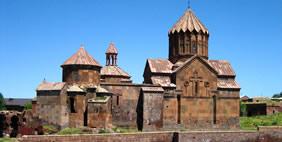Монастырский Комплекс Аричаванк, Армения