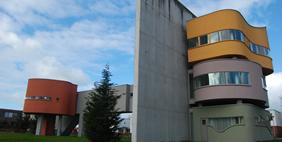 Дом-Стена 2, Гронинген, Нидерланды