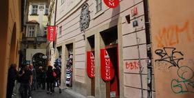 Музей Секс-машин, Прага, Чехия