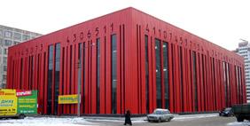 Առևտրային Կենտրոն «Շտրիխ-կոդ», Ռուսաստան