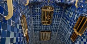 Բալիոի Տունը, Բարսելոնա, Իսպանիա