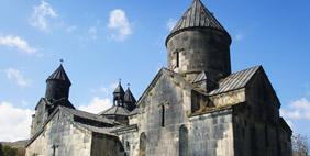 Tegher Monastery, Tegher, Armenia