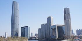 Tianjin Global Financial Center, Tianjin, China