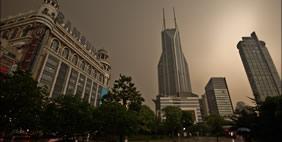 Shimao International Plaza, Shanghai, China