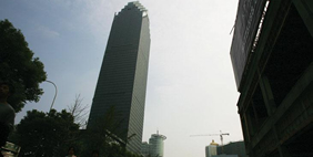 Minsheng Bank Building, Wuhan, China