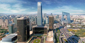 China World Tower, Beijing, China