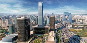 China World Tower, Beijing, China