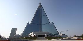 Рюгён, Пхеньян, Северная Корея