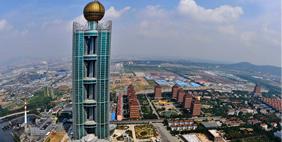 Лонгкси Интернешнл, Цзянъинь, Китай