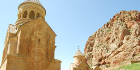 Noravank Monastery, Vayots Dzor, Armenia