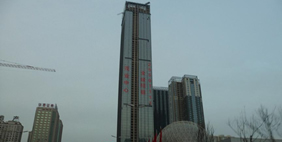 Moi Center Tower A, Shenyang, China