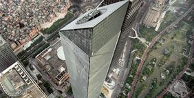 Лиитоп Плаза, Гуанчжоу, Китай