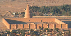 Great Mosque of Samarra, Samarra, Iraq