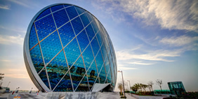 Aldar Headquarters Building, Abu Dhabi, UAE