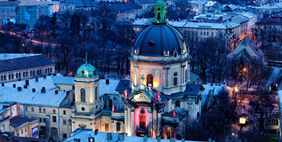 Dominican Cathedral and Monastery, Lviv, Ukraine