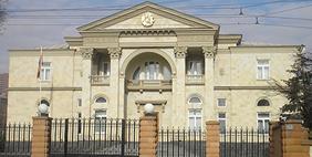 Резиденция Президента Армении, Ереван
