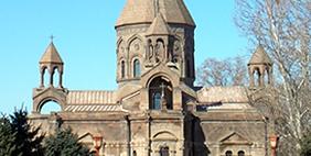 Էջմիածնի Մայր Տաճար, Վաղարշապատ, Հայաստան